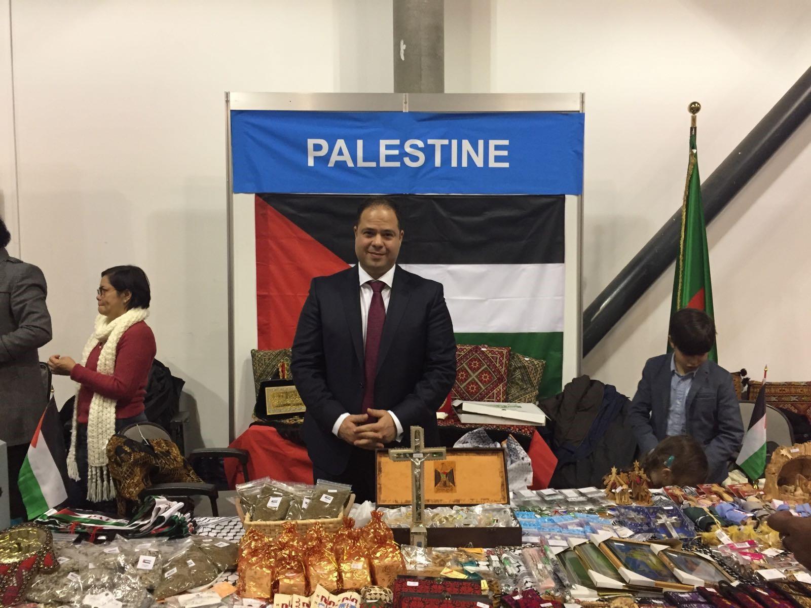 "Palästina_beim_""International_Festival_Bazaar_2016""_im_Austria_Vienna_Center_2"
