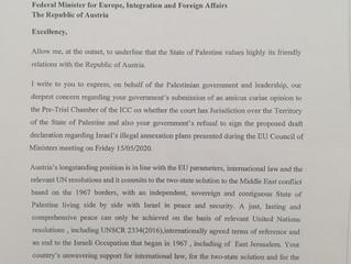 Brief von Außenminister Riad Malki an Außenminister Alexander Schallenberg