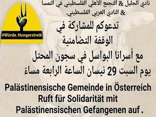 Solidaritätskundgebung mit Palästinensischen Gefangenen am kommenden Samstag, 29.04.2017, in Wien: