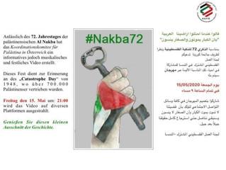 15.Mai - Tag der Nakba