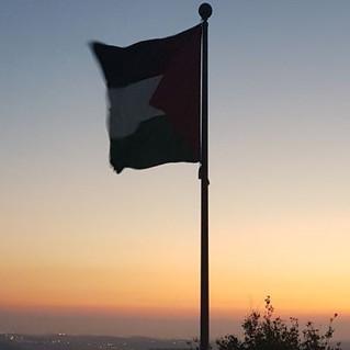 15. November 2019 – Tag der Unabhängigkeit des Staates Palästina
