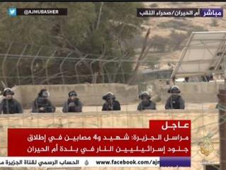 Tote und Verletzte bei Protesten gegen Hauszerstörung und Enteignung in Umm Al-Hiran