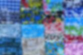 Fabric10.jpg