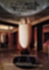 東京都庭園美術館『アール・デコ様式のセーブル磁器展』のチラシ
