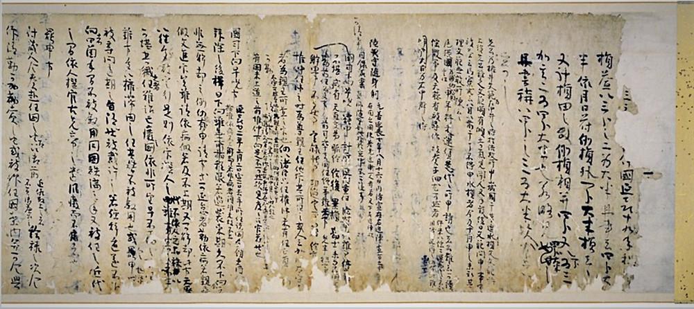 北山抄 部分、藤原公任撰・筆、京都国立博物館蔵、国宝、縦30.3cm)