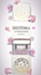 オールインワンジェルクリームDIOTIMAディオティマの容器と箱の積み重ねの所々に、いくつかのヒメフウロといくつかの桜の花といくつかのピンクのなでしこといくつかのピンクのバラを配して飾った写真
