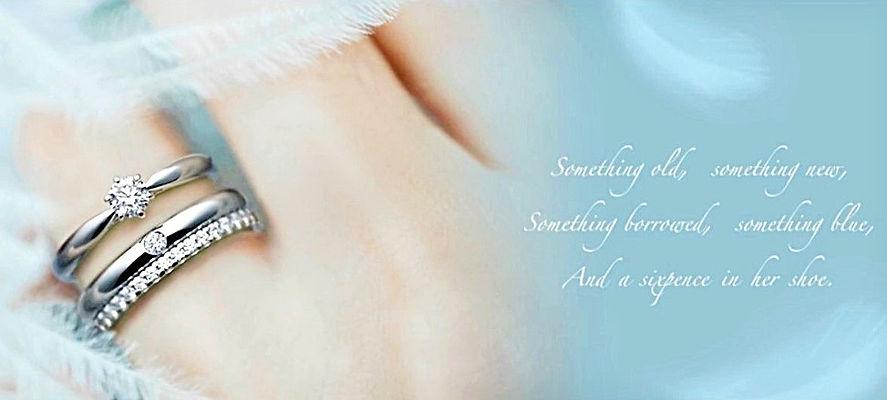 サムシングブルー 婚約指輪