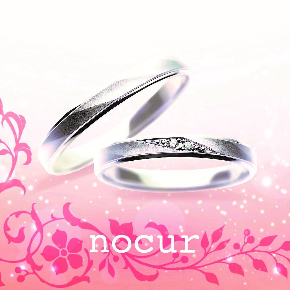 ノクル結婚指輪 ペアで10万円