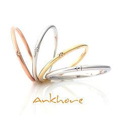 アンクオーレ結婚指輪|フォセッタ