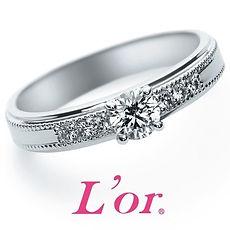ロル 婚約指輪