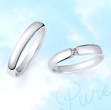 オンリーユー 結婚指輪