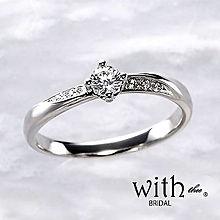 ウィズィー|婚約指輪
