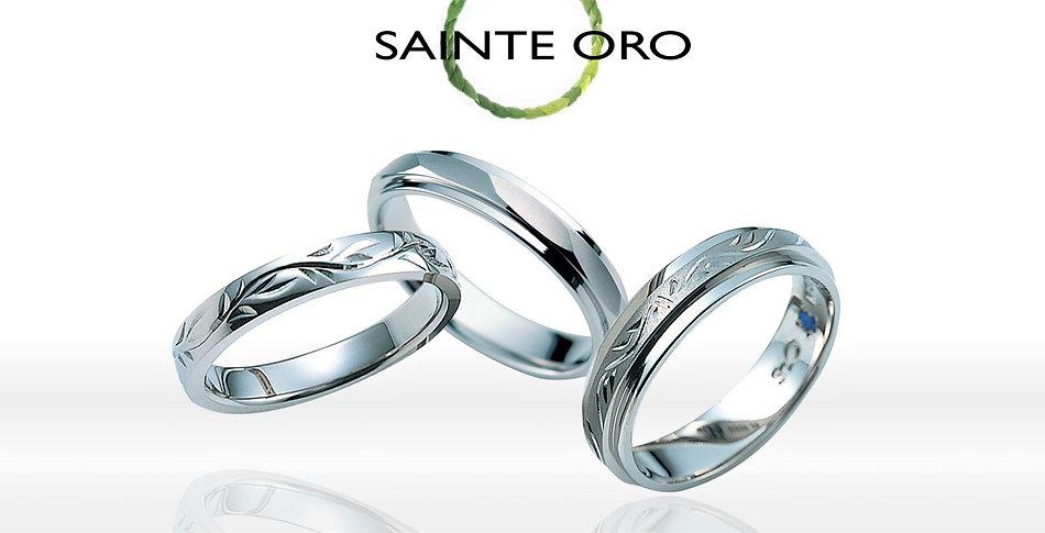 セントオーロ結婚指輪