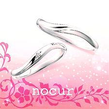 安い|リーズナブル|結婚指輪