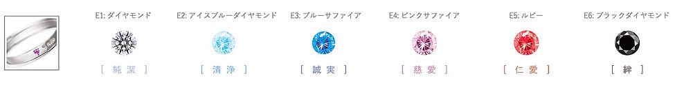 リング内面にダイヤモンド.jpg