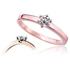 花井幸子|婚約指輪