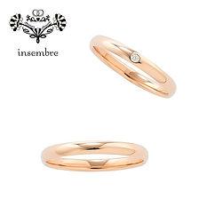 インセンブレ|結婚指輪
