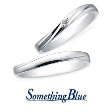 サムシングブルー 結婚指輪