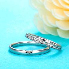 星の砂|結婚指輪|アルタイル