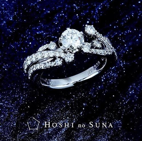 星の砂 婚約指輪 ミーティア