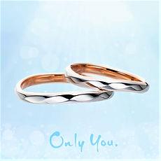 オンリーユー結婚指輪 (6).jpg
