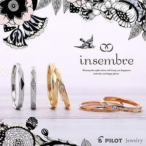 インセンブレ|結婚指輪|ペアリング.jpg