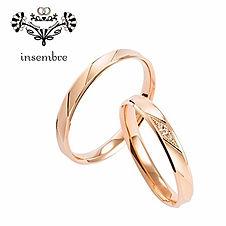 インセンブレ 結婚指輪