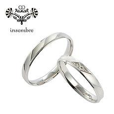 インセンブレ 結婚指輪|ペアリング
