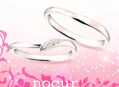 ノクル結婚指輪がペアで10万円に