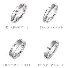 コーディー|結婚指輪|ペアリング