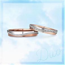 オンリーユー結婚指輪
