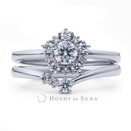 星の砂 結婚指輪と婚約指輪の重ねづけ