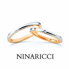 ニナリッチ結婚指輪 (16)_edited_edited.jpg