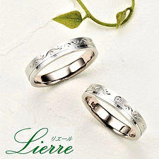 リエール結婚指輪 (2) - コピー_edited.jpg