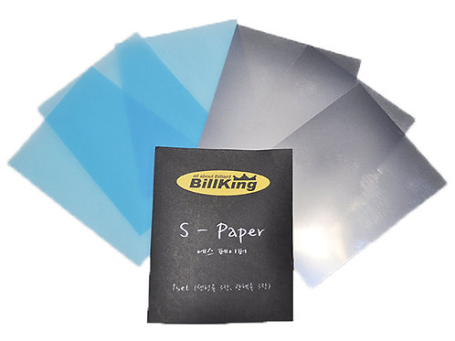 Billking S-paper cleaner and smoothener