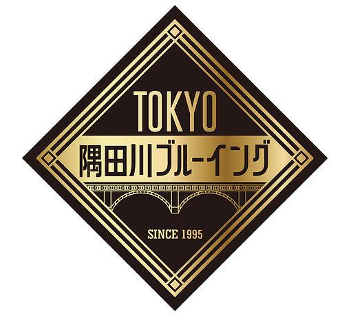 ブランドロゴデザイン 隅田川ブルーイング