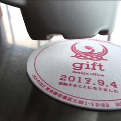 gift news