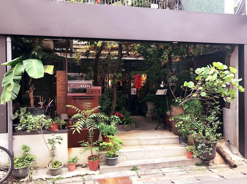 パッケージデザイン会社giftの台湾旅行記写真2-9