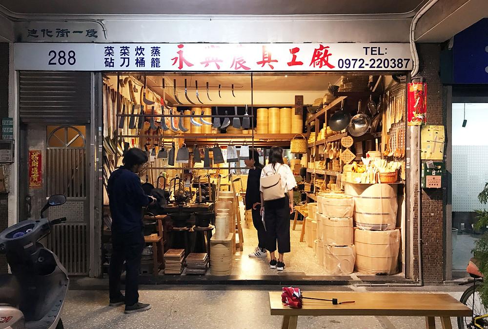 パッケージデザイン会社giftの台湾旅行記写真3
