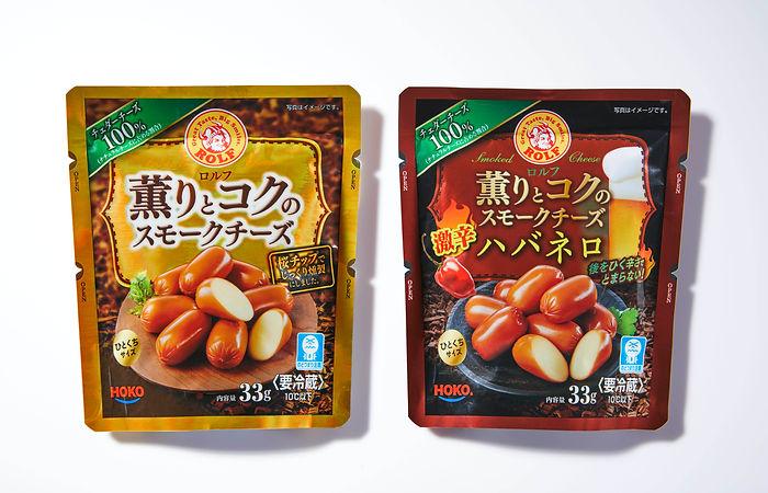 パッケージデザイン ロルフスモークチーズ