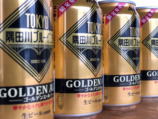 TOKYO隅田川ブルーイング ゴールデンエール