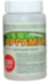АРГАМАК   750 г/кг трибенурон-метила, ВДГ
