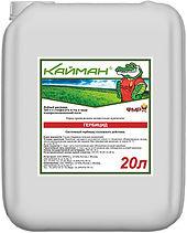 Кайман, ВР 360 г/л глифосата кислоты в виде изопропиламинной соли