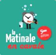 5eme-edition-logo-2017-10-16-15-41-02.pn