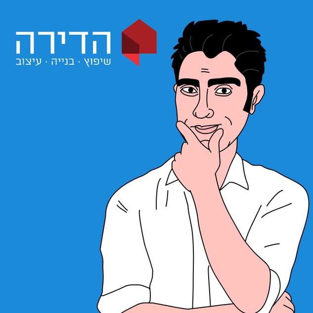 Hadira