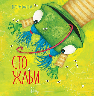 cover4.png