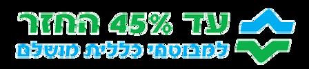 לוגו כללית שקוף.png
