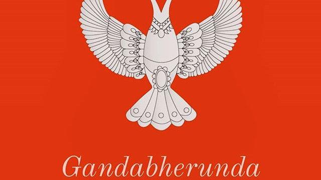 GandaBherunda Poster