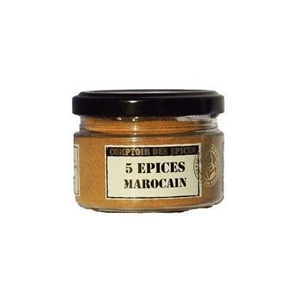 5 épices marocain - kama