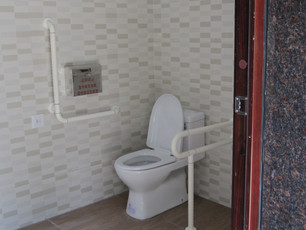 Loo news from China!